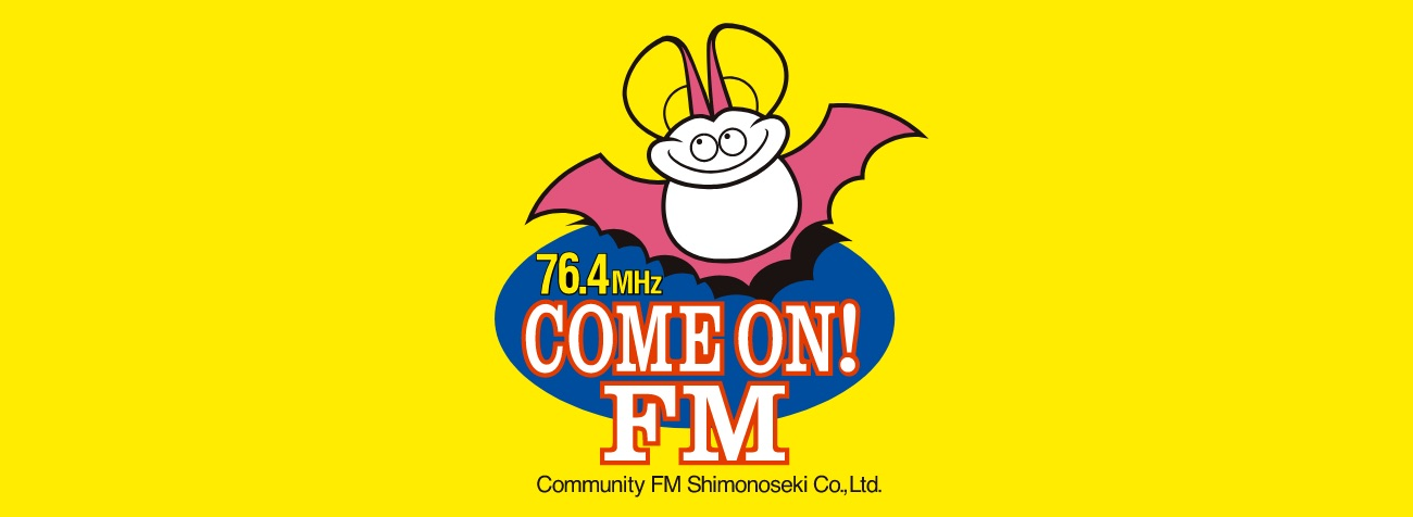 76.4MHz COME ON! FM